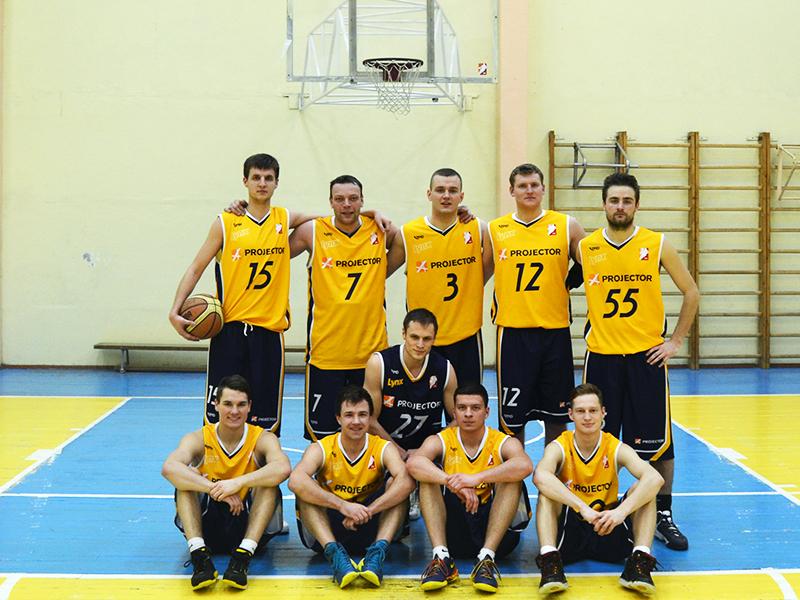 Korvpallimeeskond