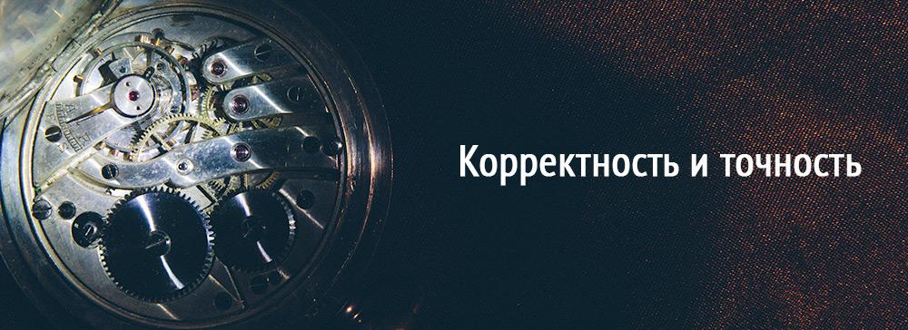 kell_ru