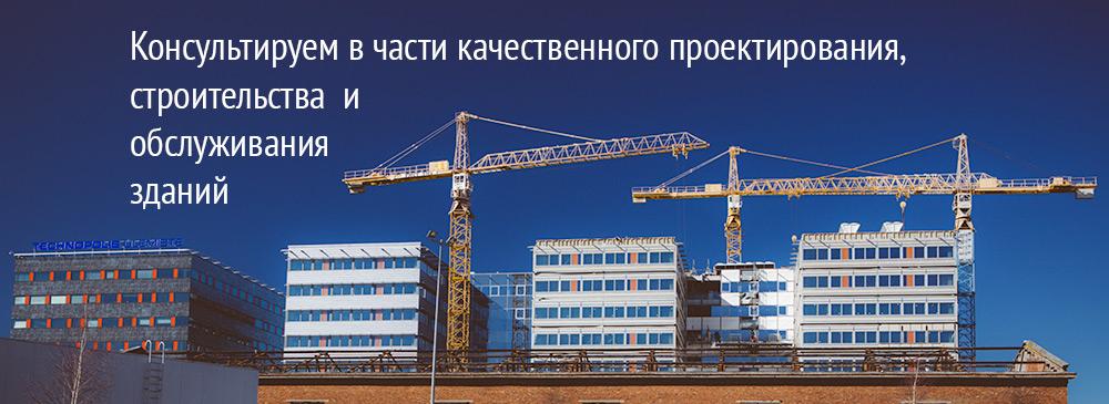 kraanad_ru1
