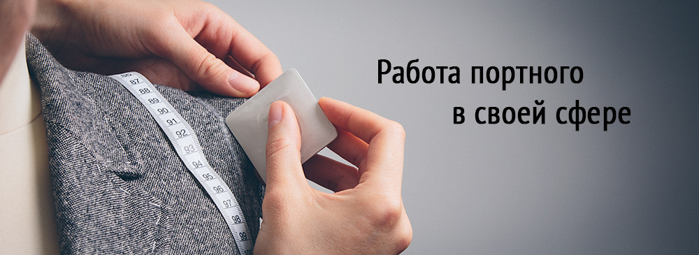 ratsep_ru