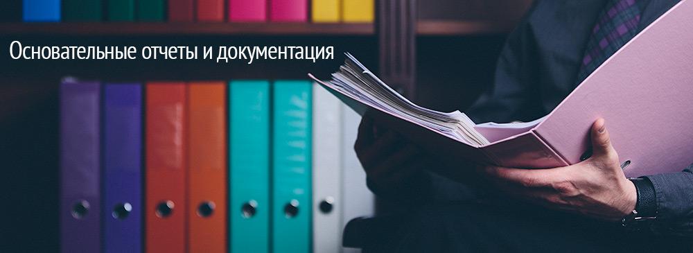 riiul_ru