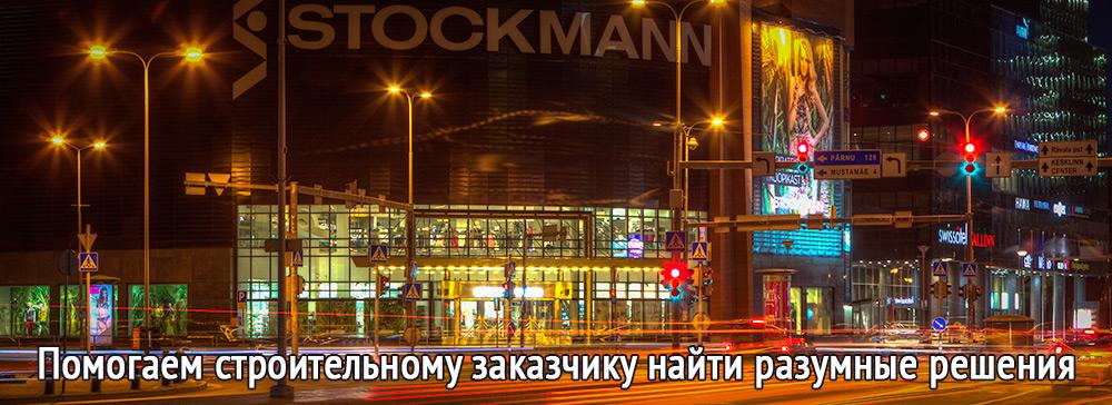 stock_ru
